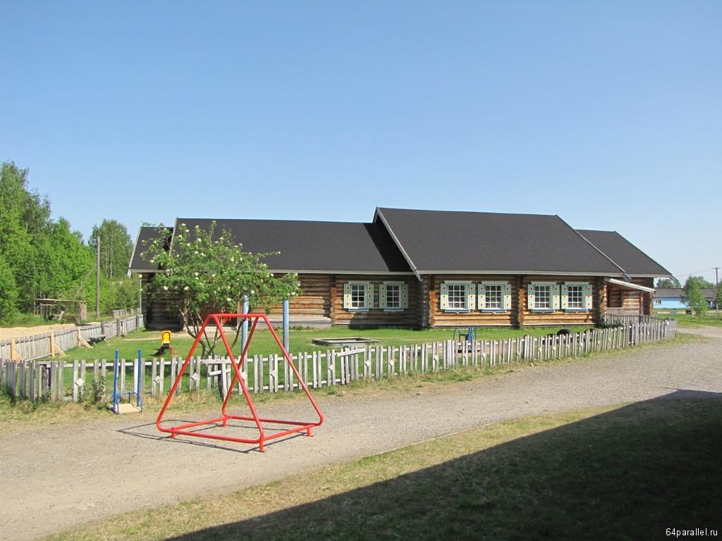 Школа в Вокнаволоке