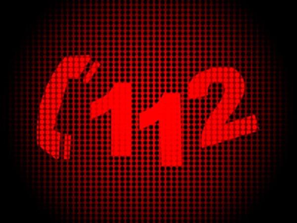 единый номер 112-1