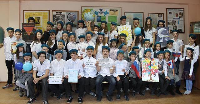 школа 2 участники акции