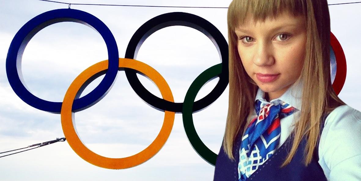 Костомукшанка на Олимпиаде в Сочи