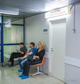 Больница доноры