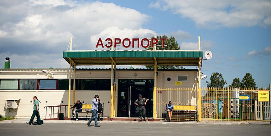 аэропорт Бесовец