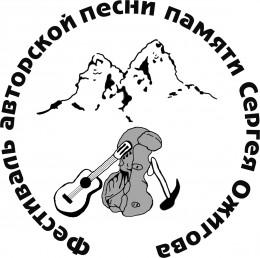 Бардовский фестиваль
