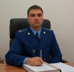 Губин прокурор