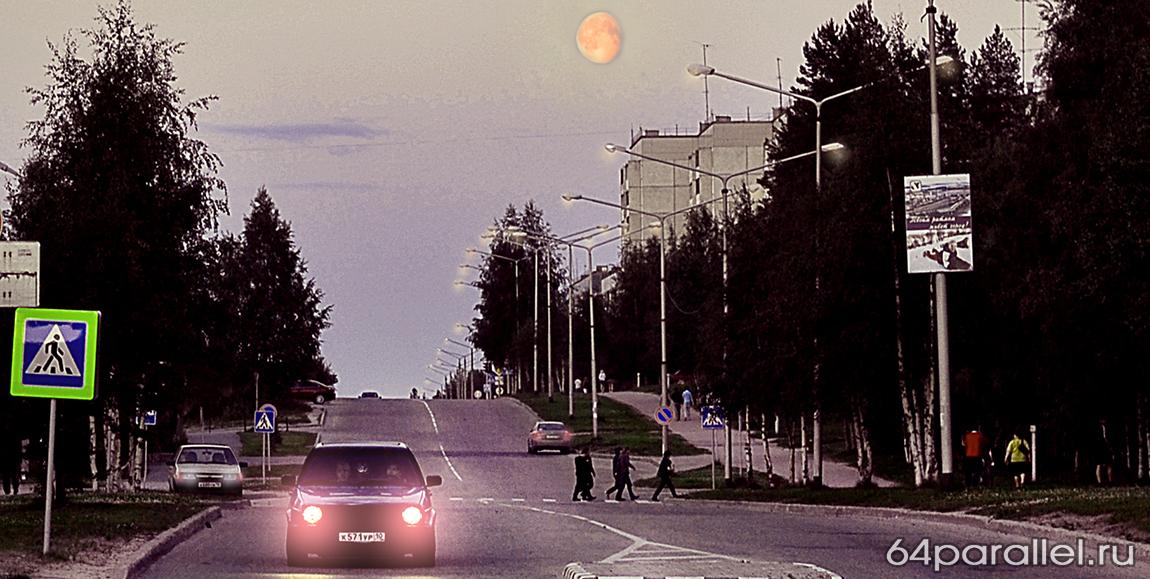 город вечер