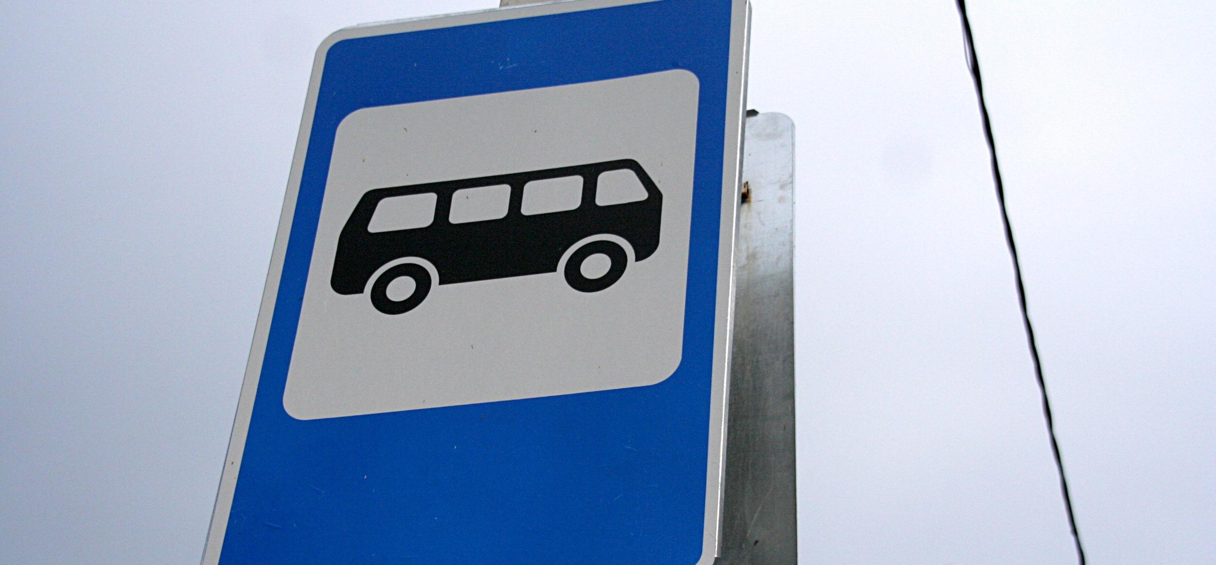 автобусная останвока