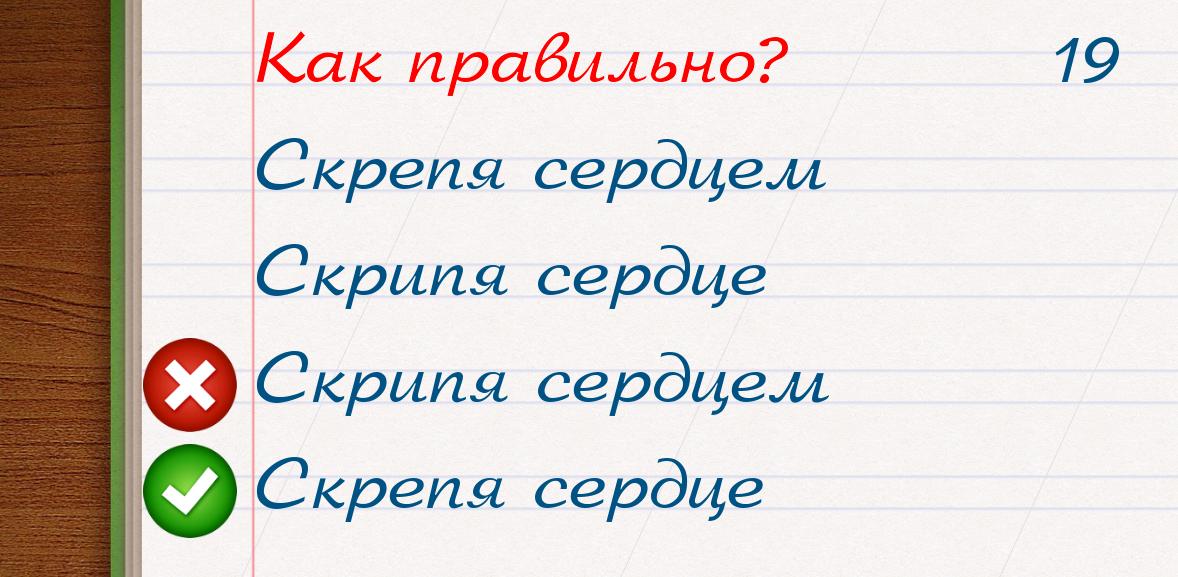 егеэ русский