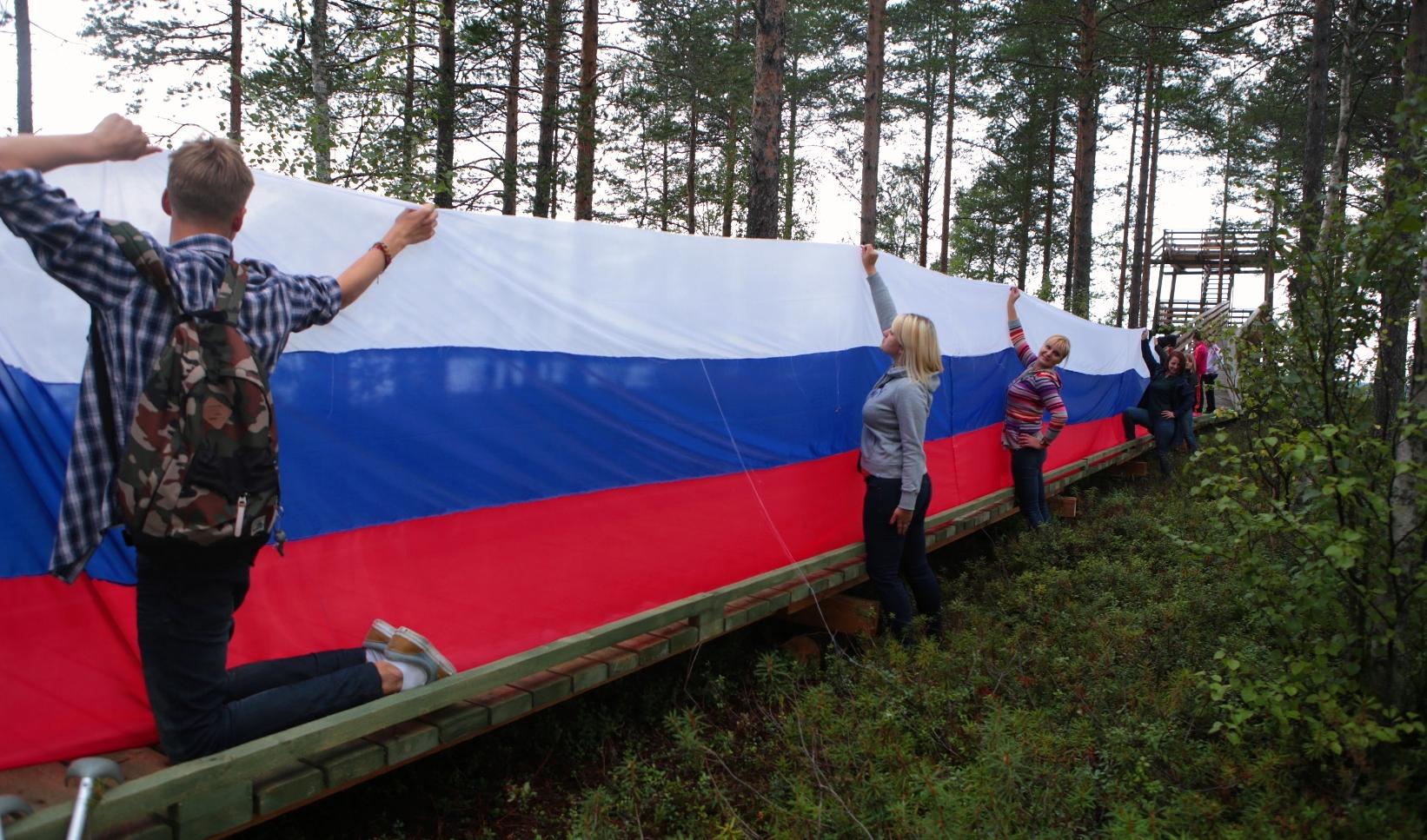 самый длинный флаг