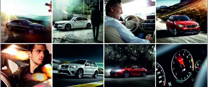 BMW тест