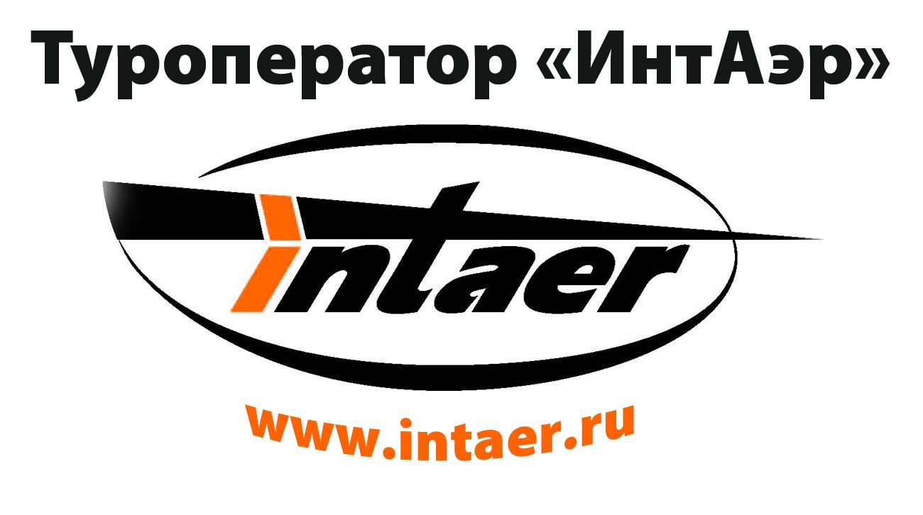 InterAer