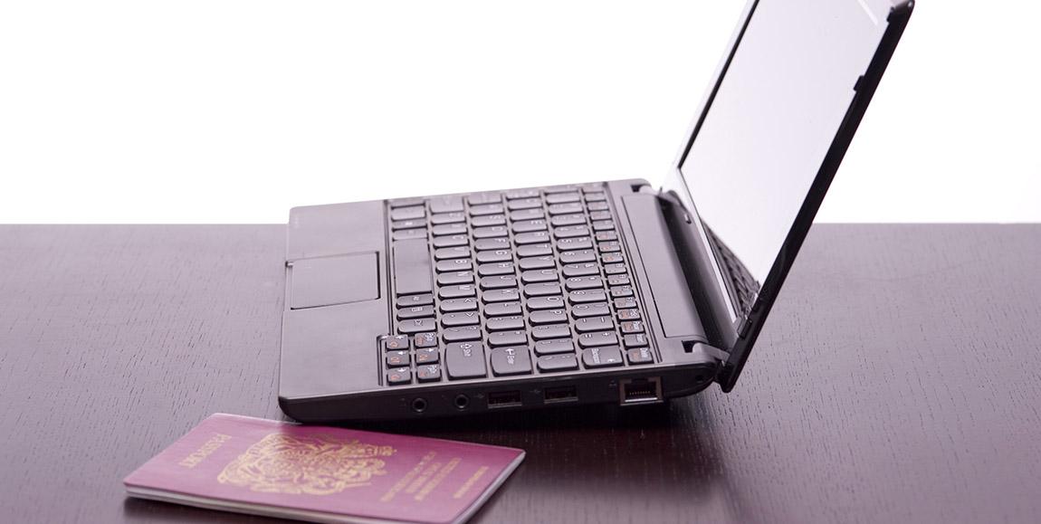 паспорт компьютер