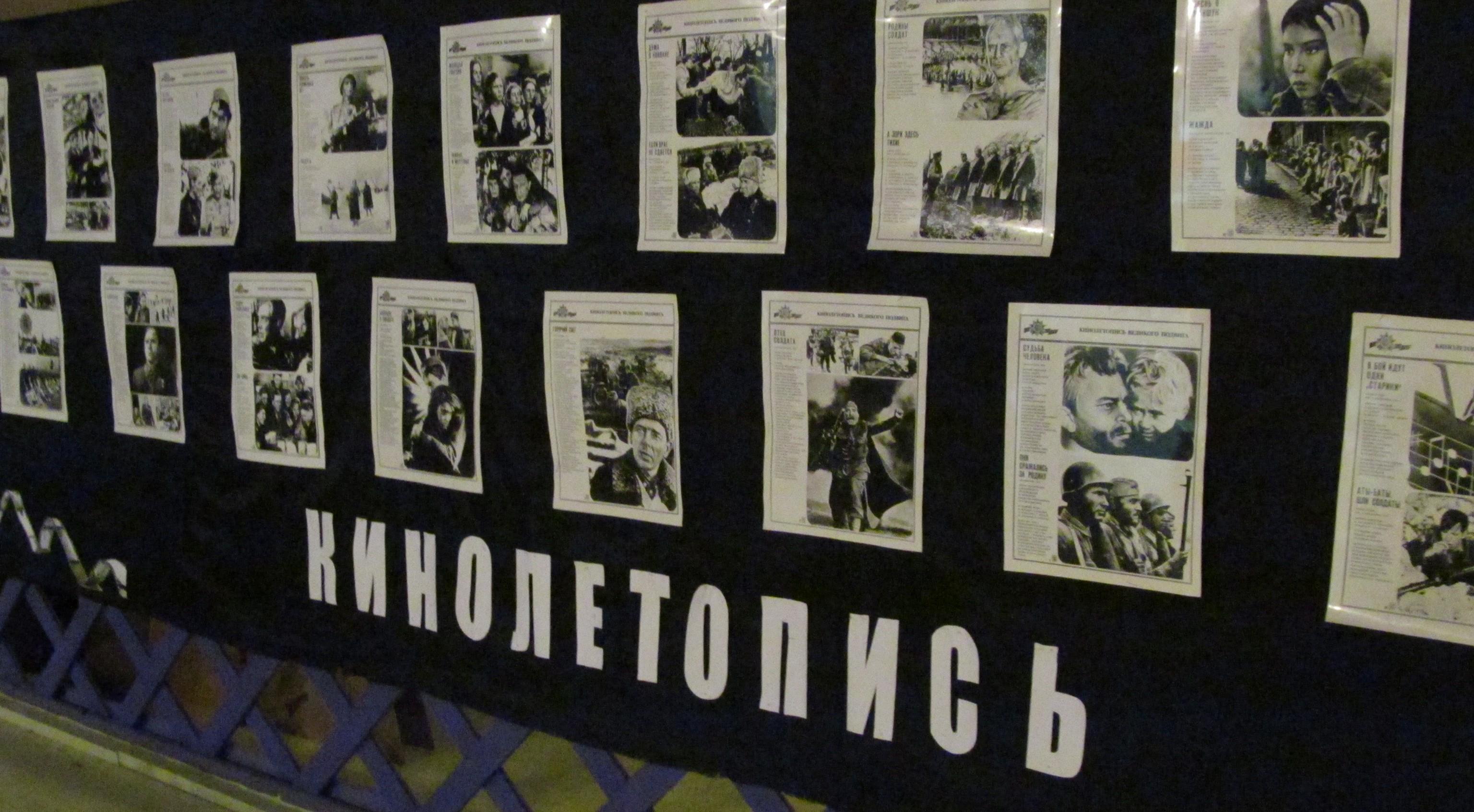 выставка в ДМИК