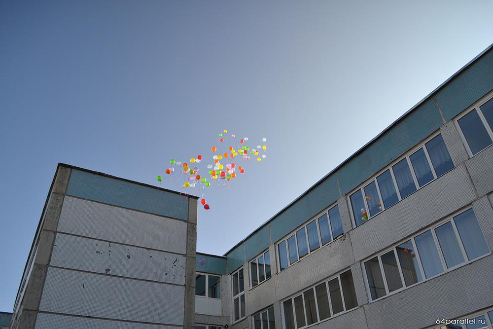 1 сентября 2014 года - Гимназия 144