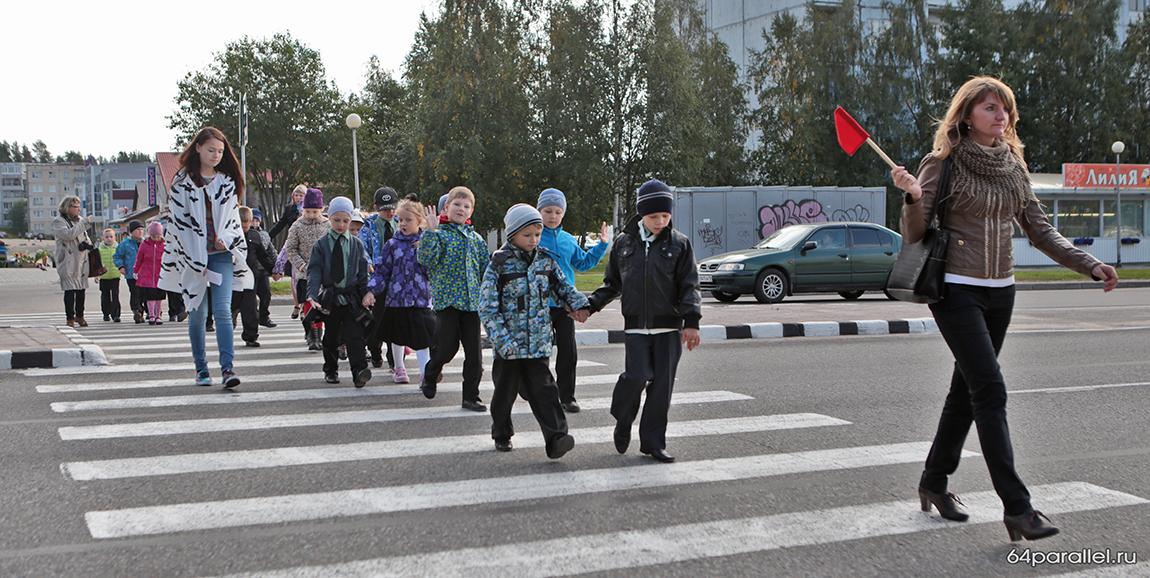 Посвящение в пешеходы