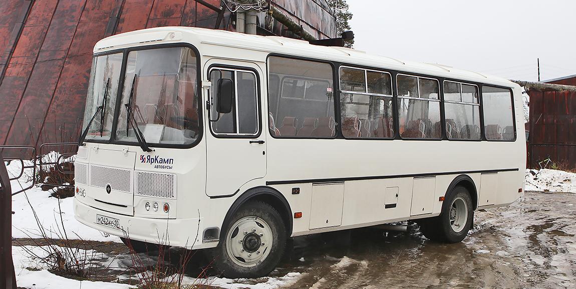Автобус на сайт