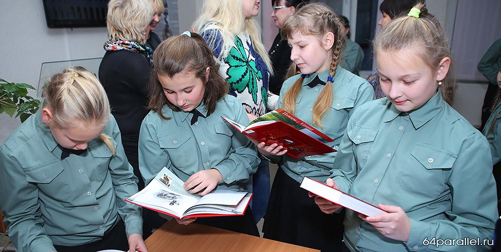 Красная книга дети
