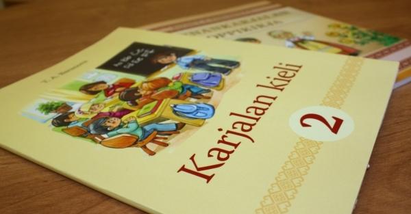 карельский язык учебник