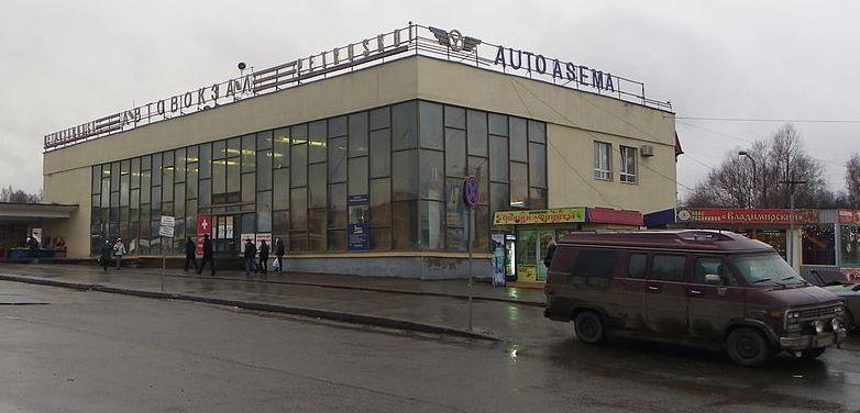 Петрозаводский_автовокзал