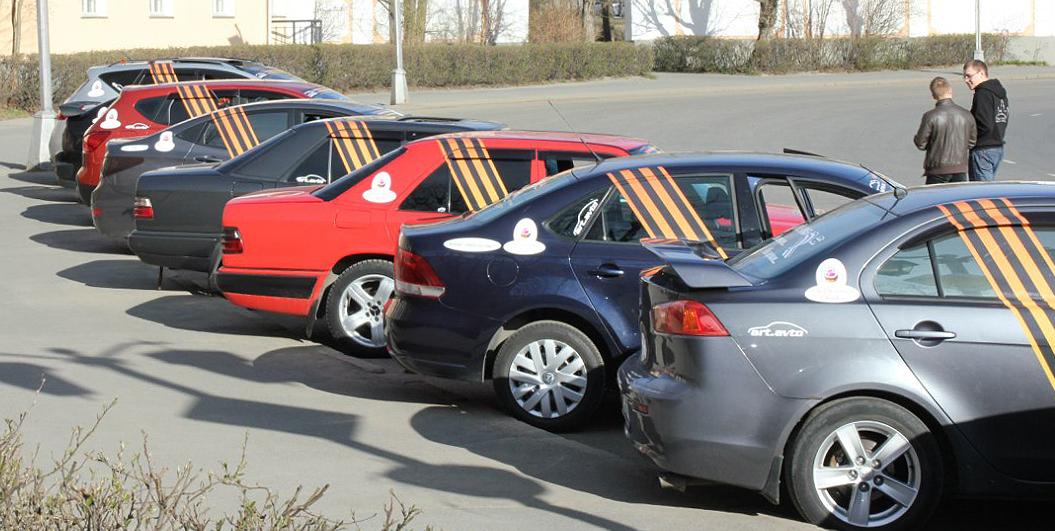 автопробег-1