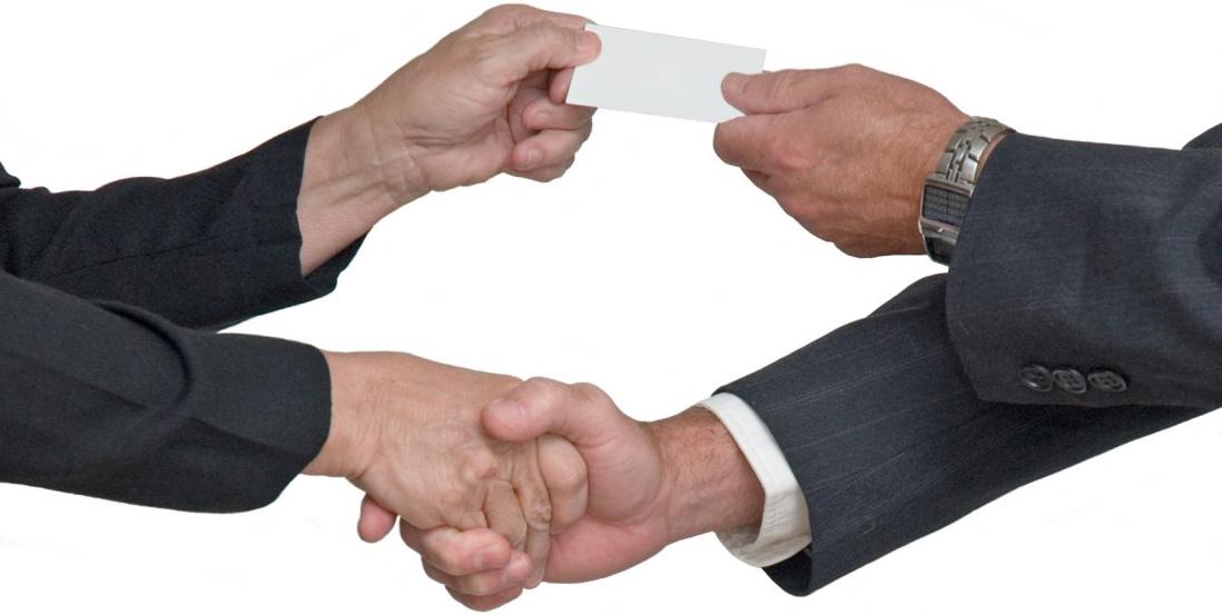 руки сотрудничество