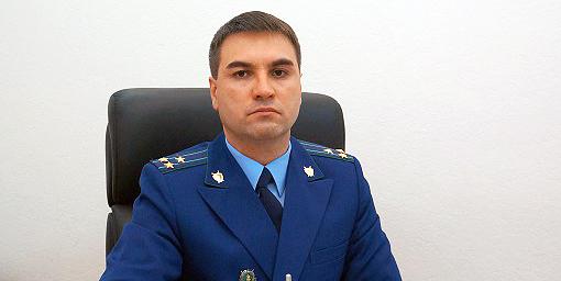 Губин Сергей заместитель прокурора сжат