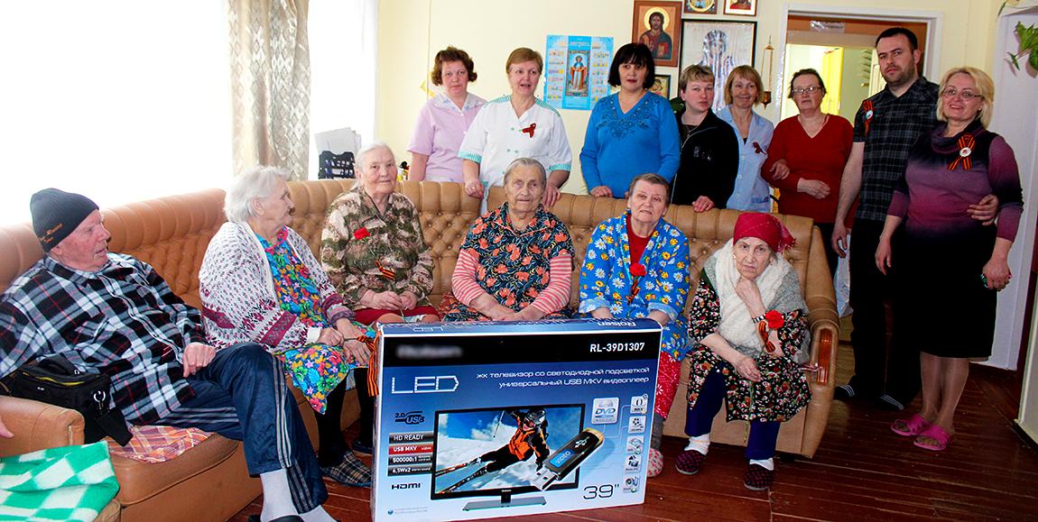 Вокнаволок Дом престарелых