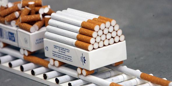 сигареты  rg.ru