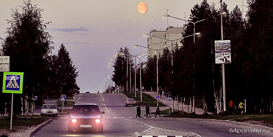 Луна фонари город вечер