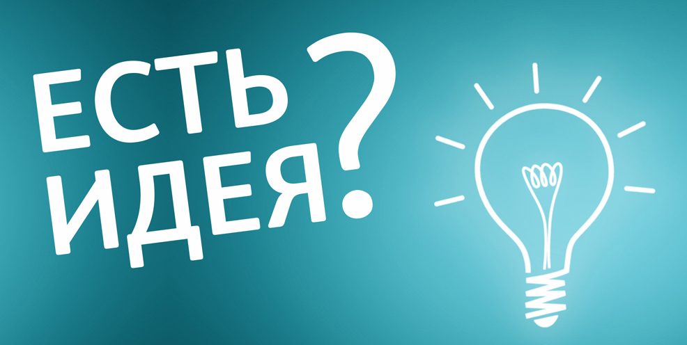 идея вк11-2