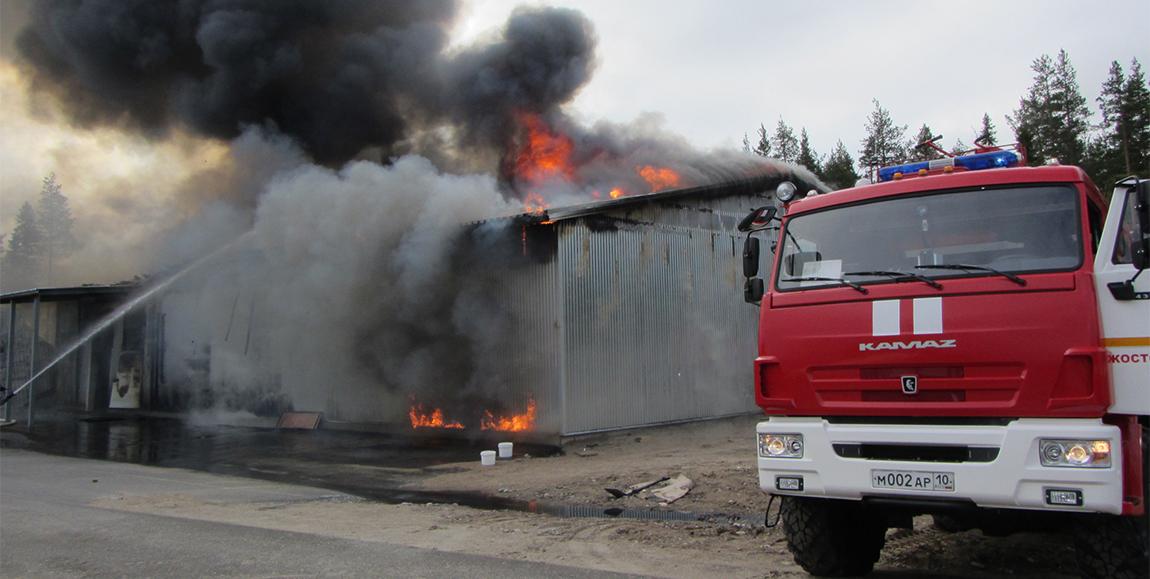 пожар 66