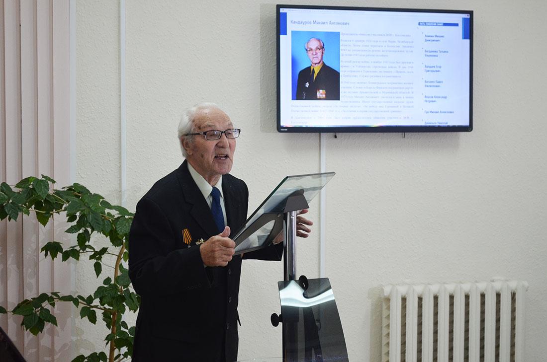 Кандауров