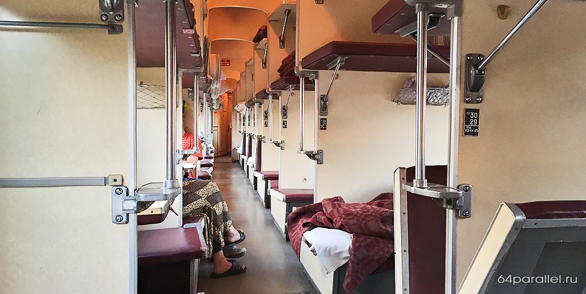 Костомукша поезд вагон железная дорога (2)