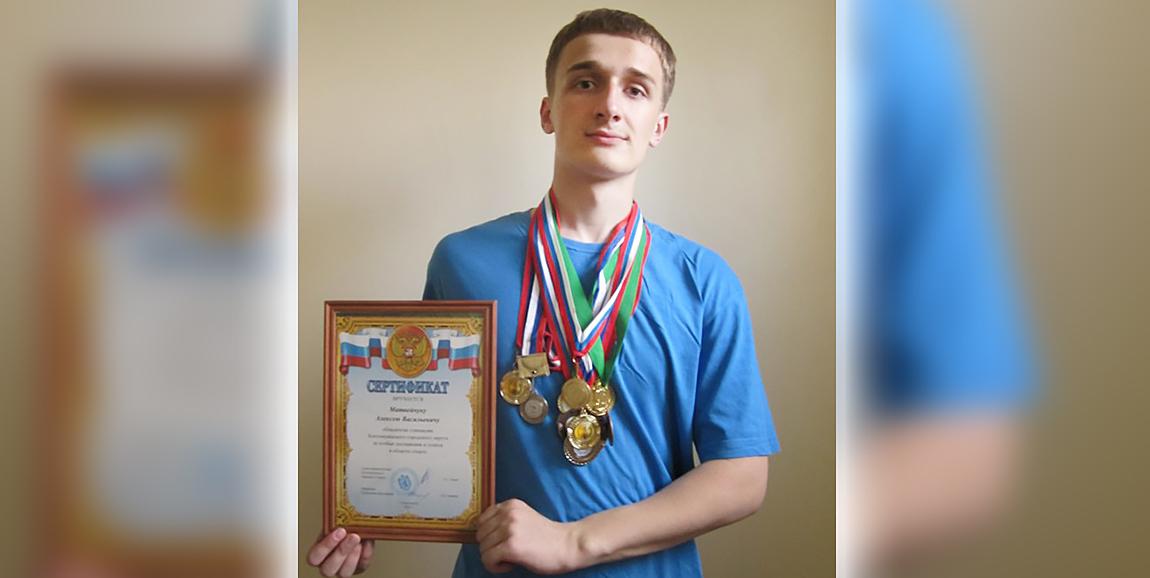 Матвейчук на сайт