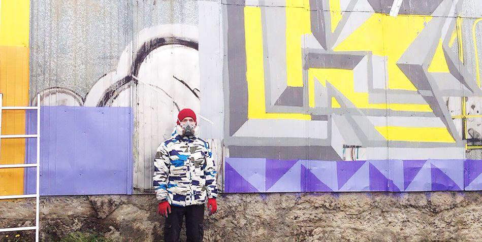 граффити Павел Lovis