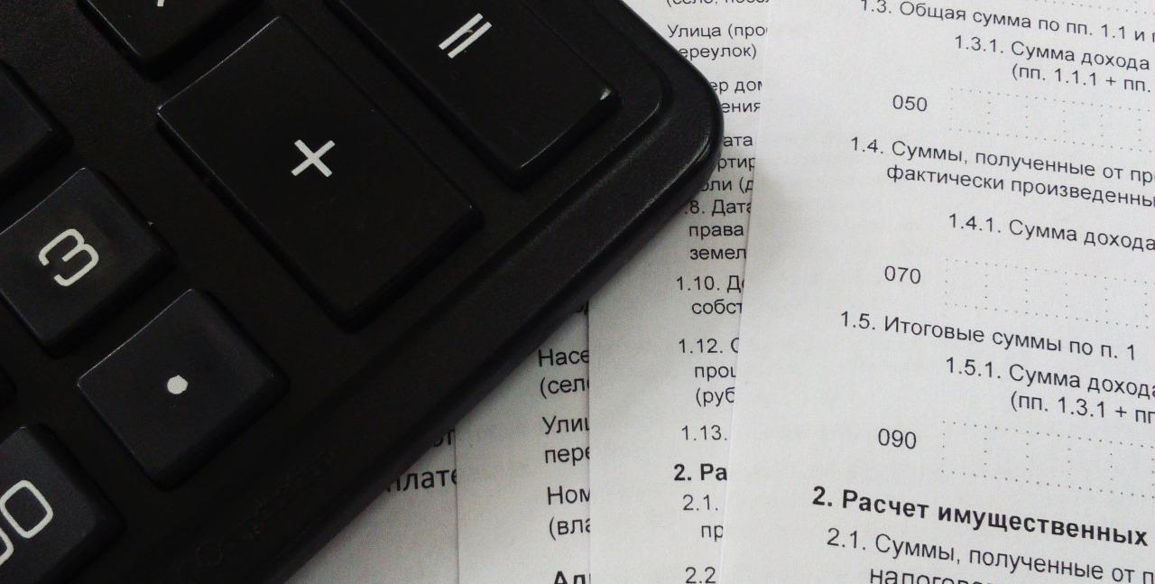 налоги пиксабай