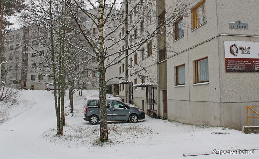Ленина 10 (2) парковка двор