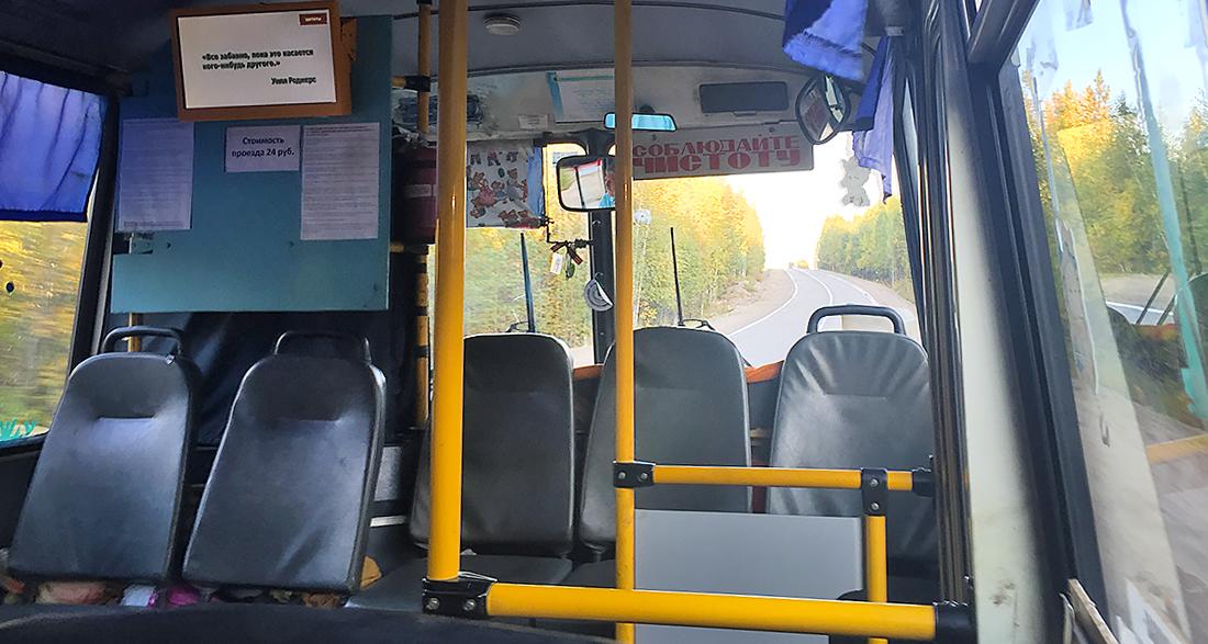 автобус 2 сжат