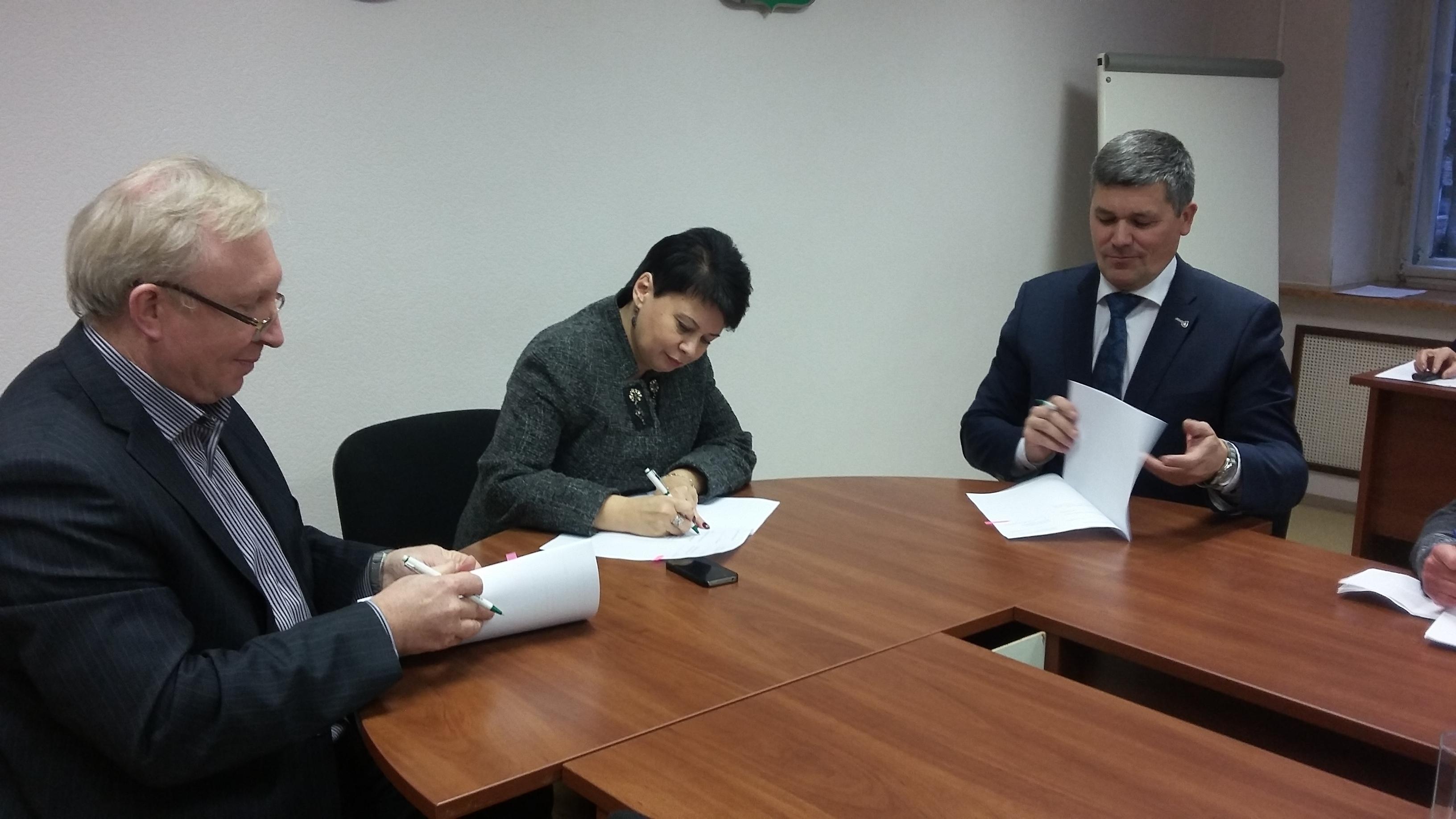 соглашение подписи 2