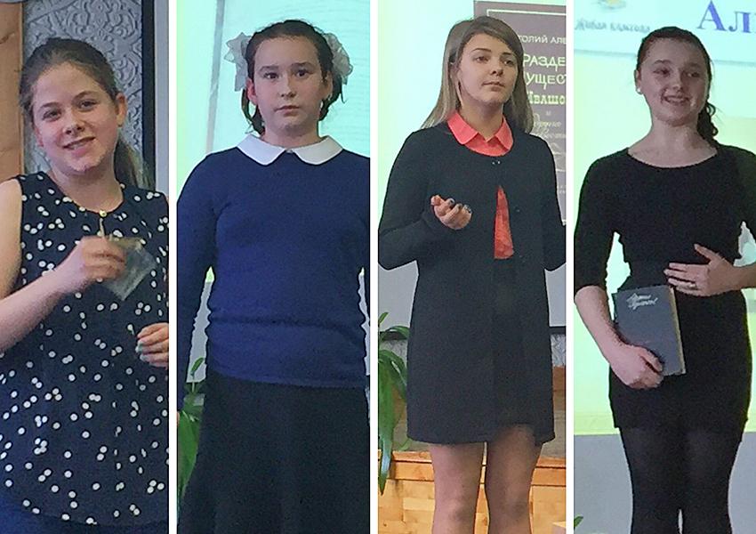 Ирина Бондарик, Алина Хакимова, Яна Яцевич и Алиса Рыцарева