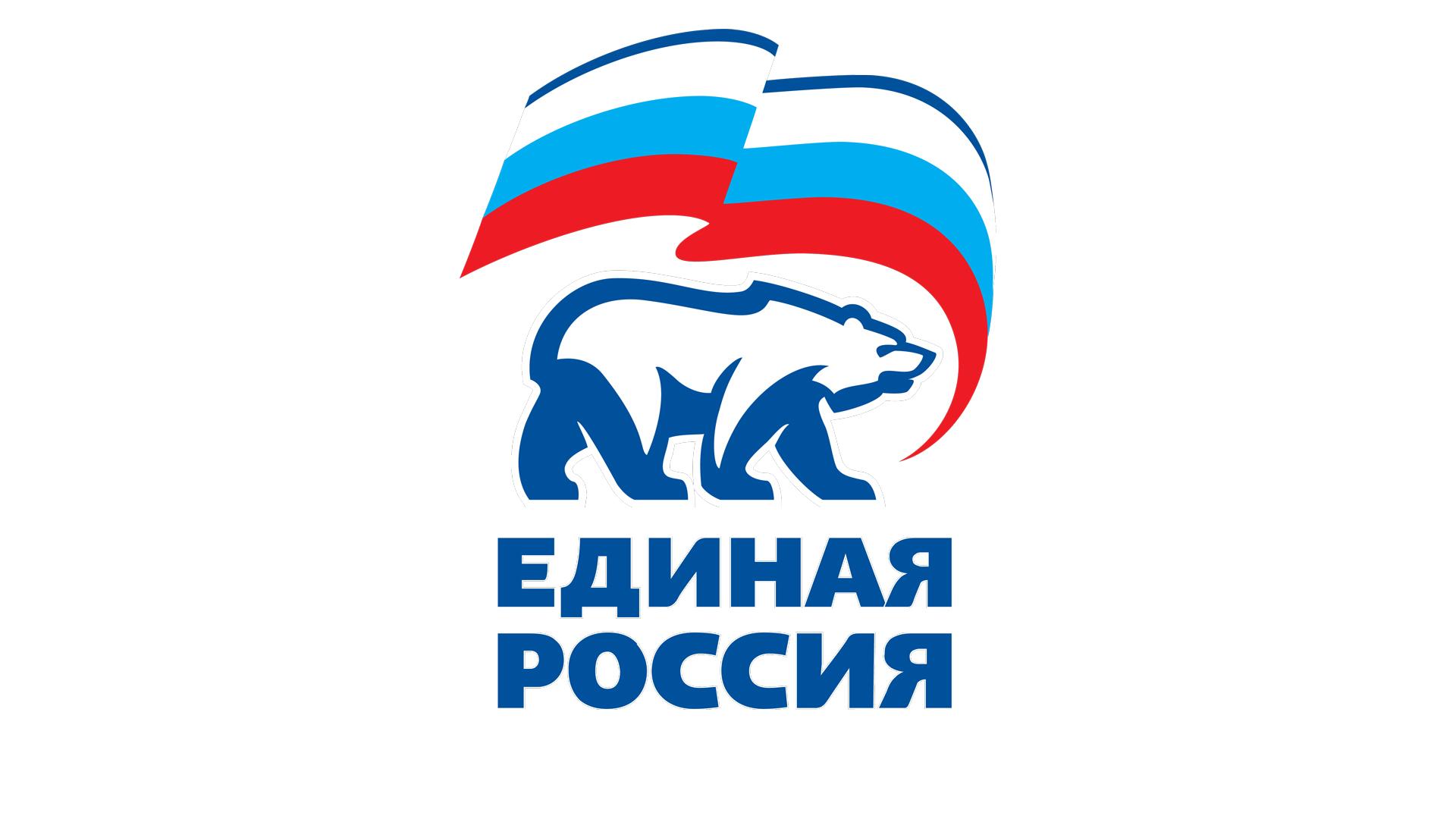 edinaya_rossiya 2