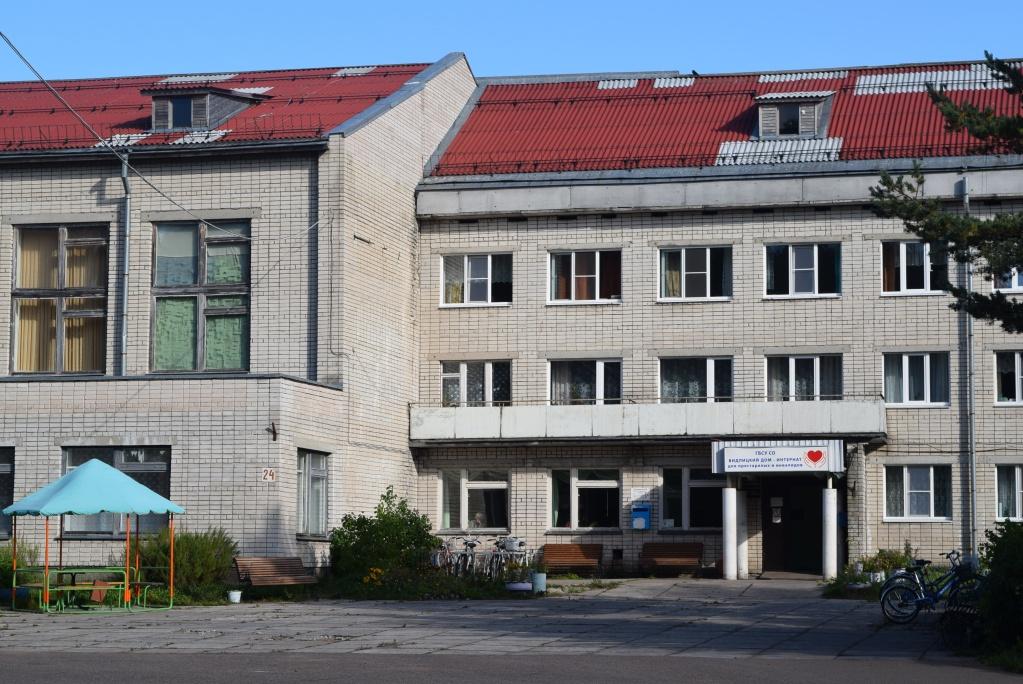 vidlitskiy-dom-internat