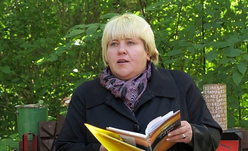 Елена Богданова Лицей