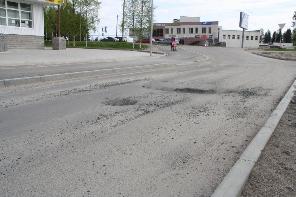 """Тот же бульвар после """"ремонта"""". Май 2016 года"""