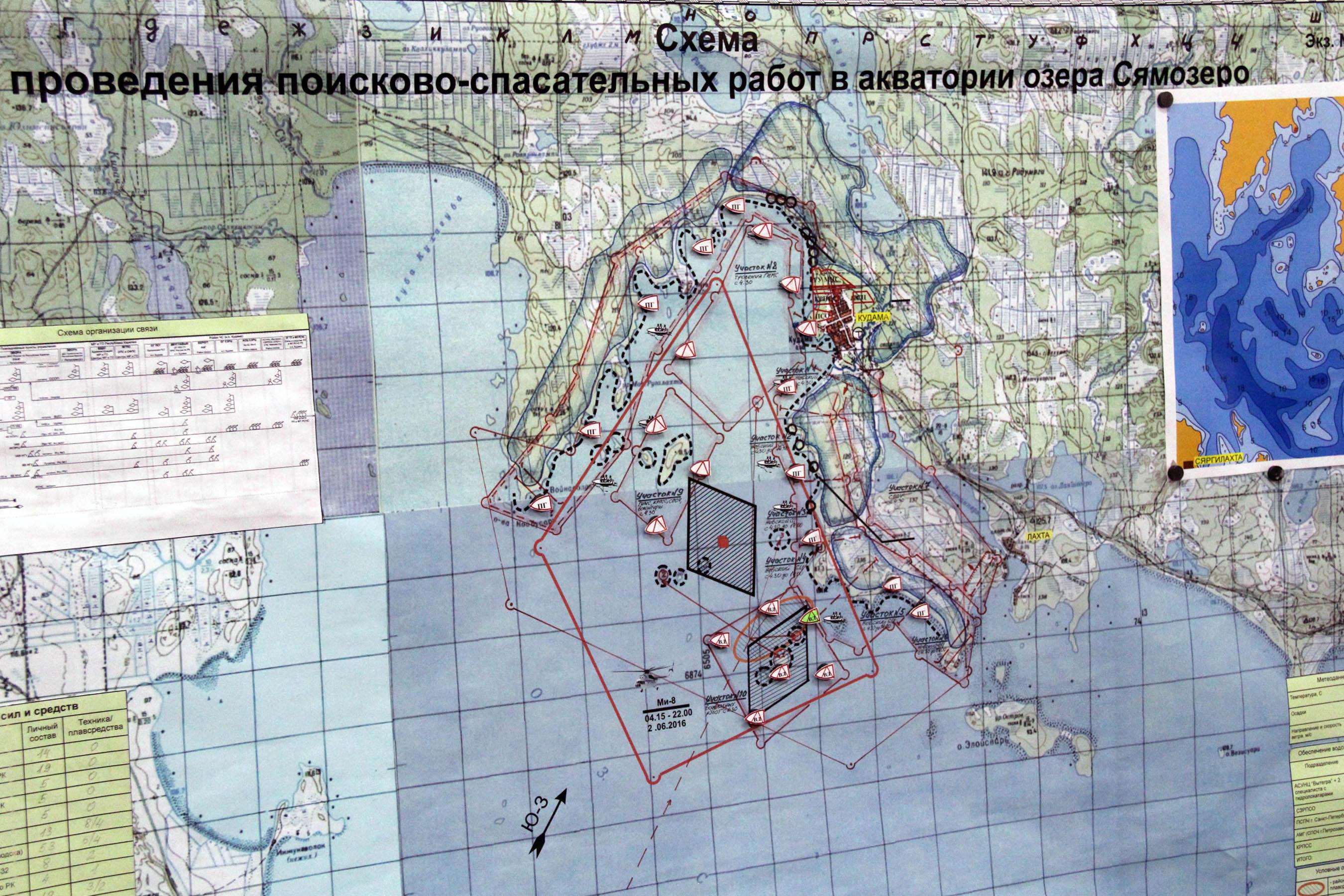 Схема проведения поисково-спасательных работ на Сямозере