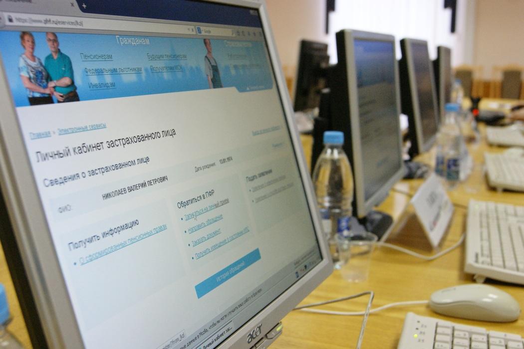 Костомукша Карелия Петрозаводск пенсионный фонд компьютерная грамотность