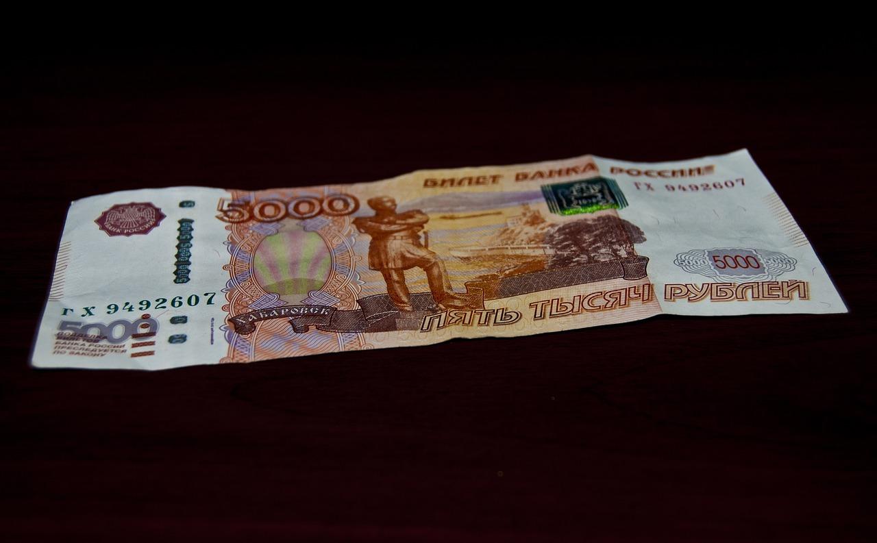 пять тысяч рублей Пиксбэй