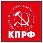 лого кпрф