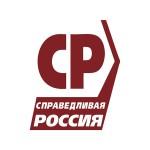 лого справедливая россия