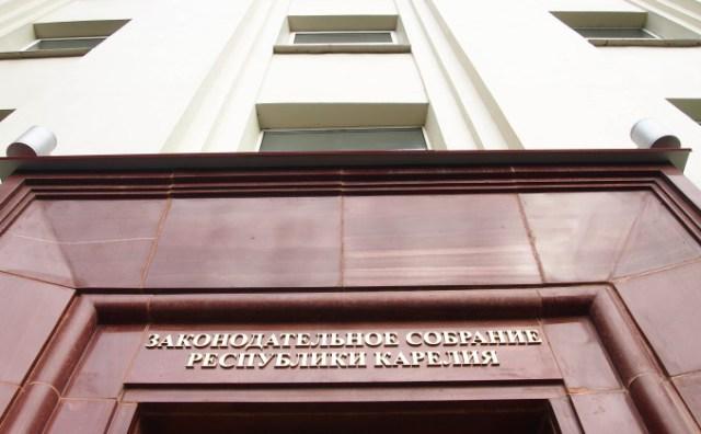 Законодательное собрание Мустои