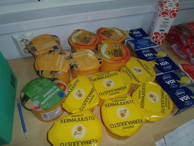 продукты сыр МАПП Люття